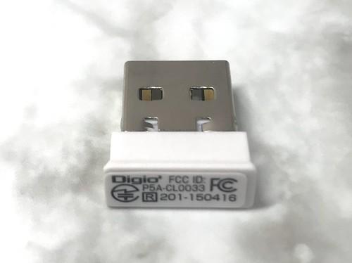 ナカバヤシ Digio2 F_line MUS-RKF144W USBレシーバー