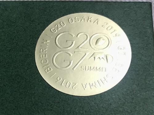 G7伊勢志摩サミット 日本政府公式提供商品ビチェリンのバーチディダーマ
