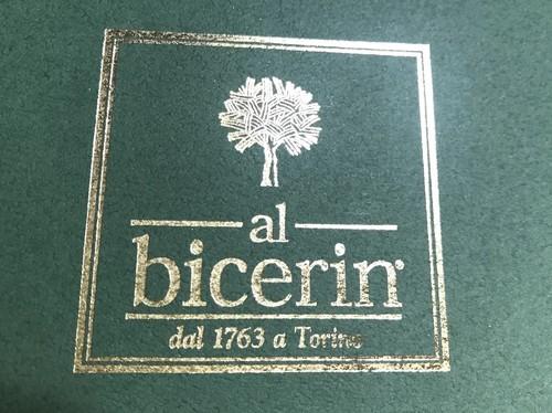 イタリアカフェのビチェリンのロゴマーク