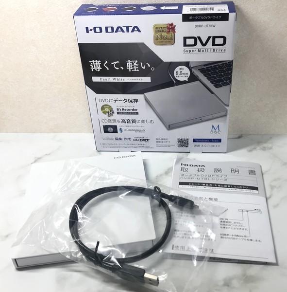 アイ・オー・データ機器 DVDドライブDVRP-UT8LW パッケージと付属品