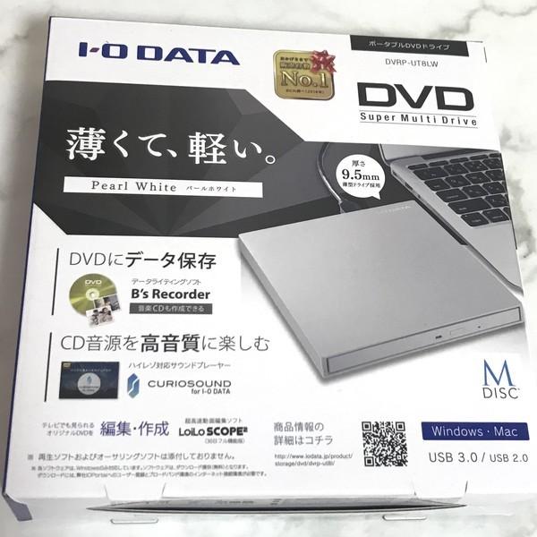 アイ・オー・データ機器 USB 3.0/2.0対応 バスパワー駆動ポータブルDVDドライブ DVRP-UT8L