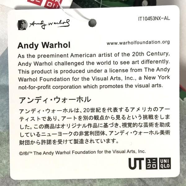 ユニクロのwarhol紹介タグ