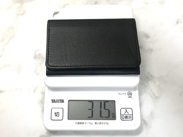 軽い財布代わりにおすすめ100均セリアの名刺入れ