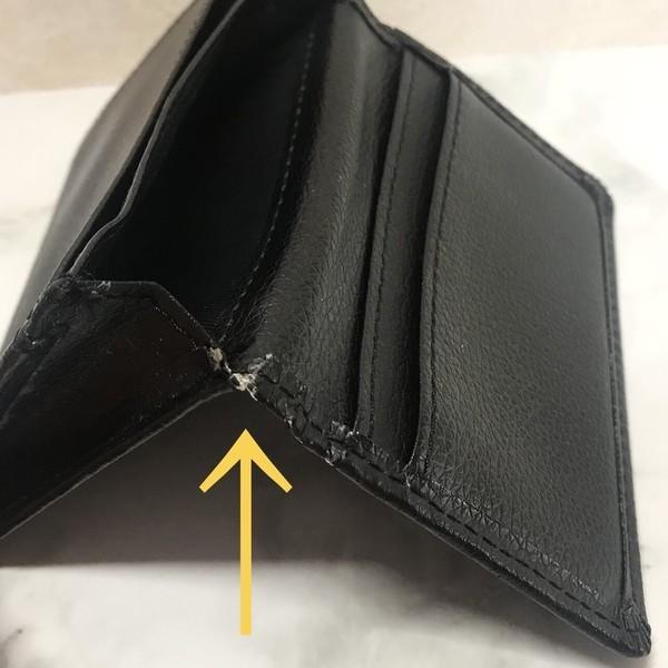 財布代わりにおすすめの100均セリアの名刺入れ