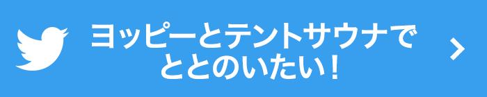 f:id:RakutenIchiba_soredoko:20200114164955p:plain