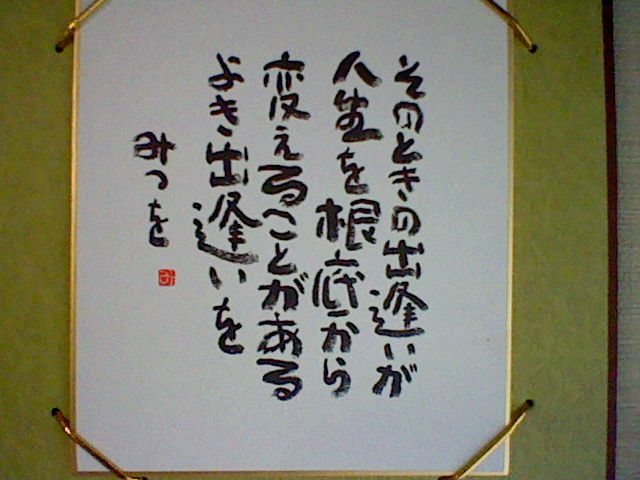 20100609172806