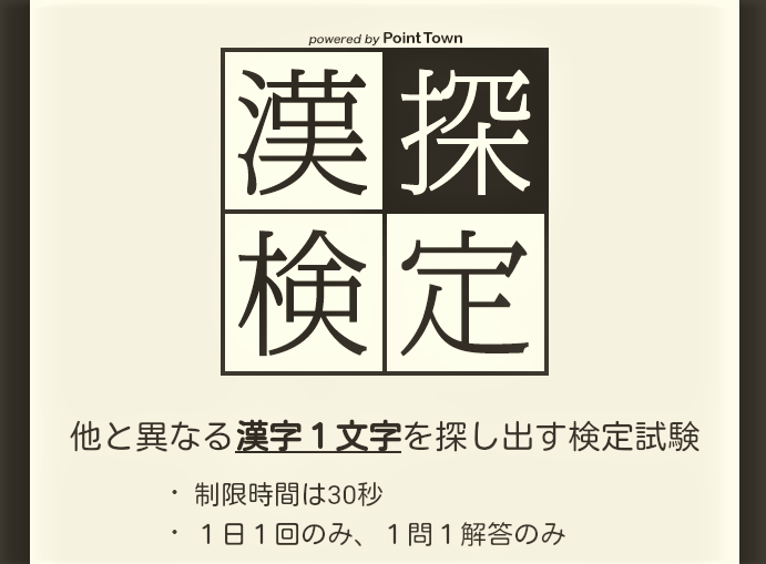 f:id:Ranran:20181101104458p:plain