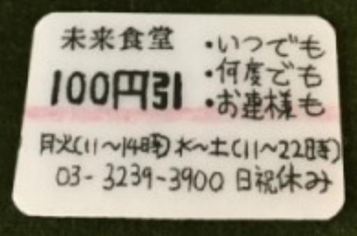 f:id:Ranran:20190507235018p:plain