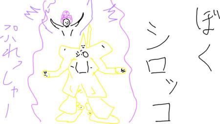 f:id:Rans:20120419004929j:image