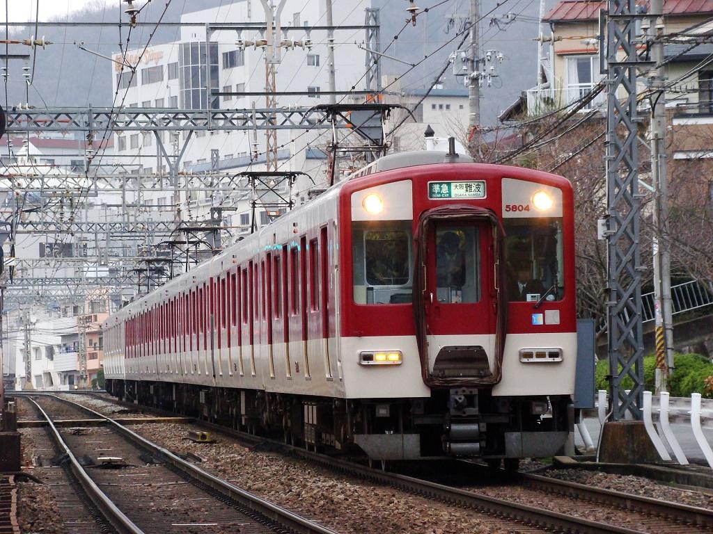 f:id:Rapid_Express_KobeSannomiya:20090323073844j:plain