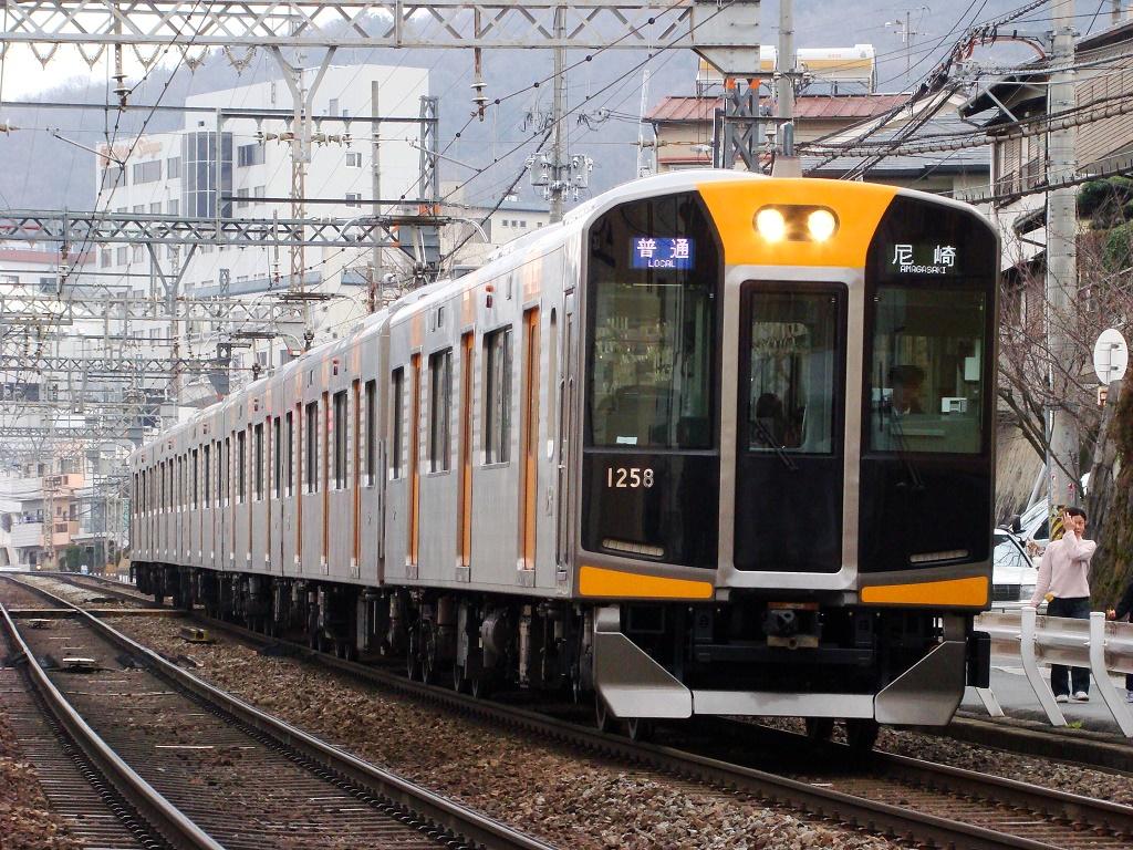 f:id:Rapid_Express_KobeSannomiya:20090323075503j:plain