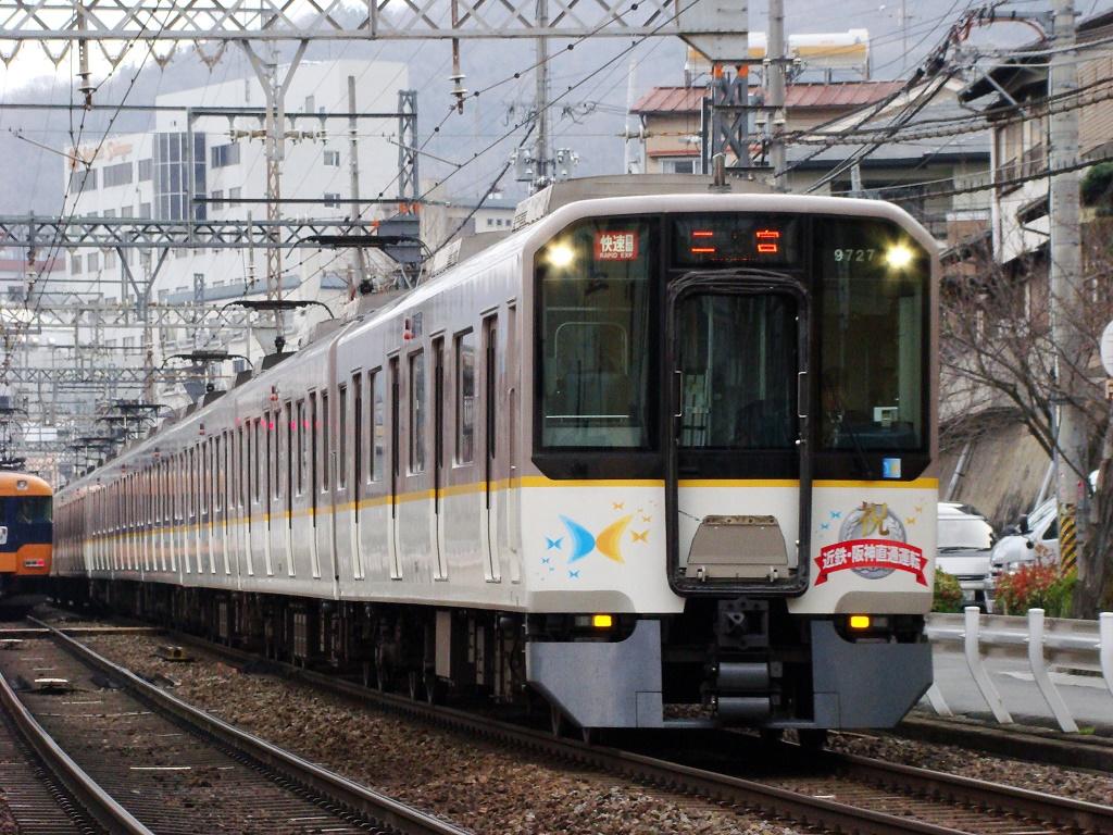 f:id:Rapid_Express_KobeSannomiya:20090323080022j:plain