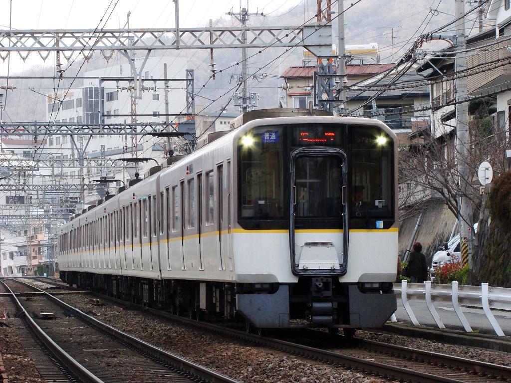 f:id:Rapid_Express_KobeSannomiya:20090323081917j:plain