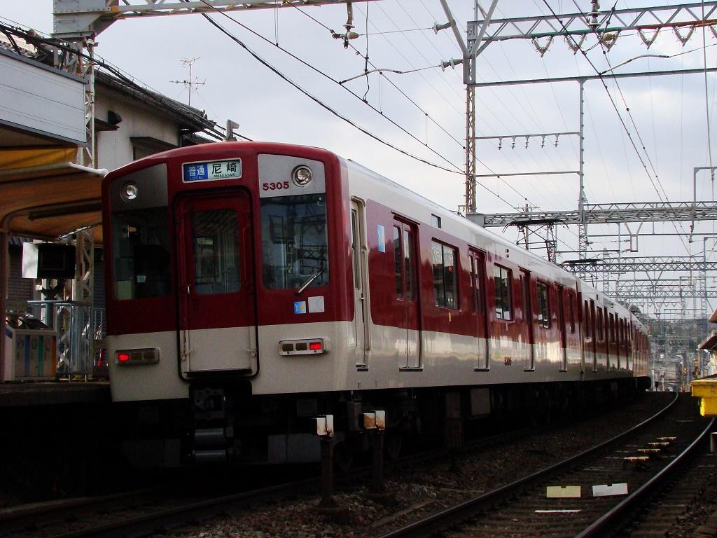 f:id:Rapid_Express_KobeSannomiya:20090323082836j:plain
