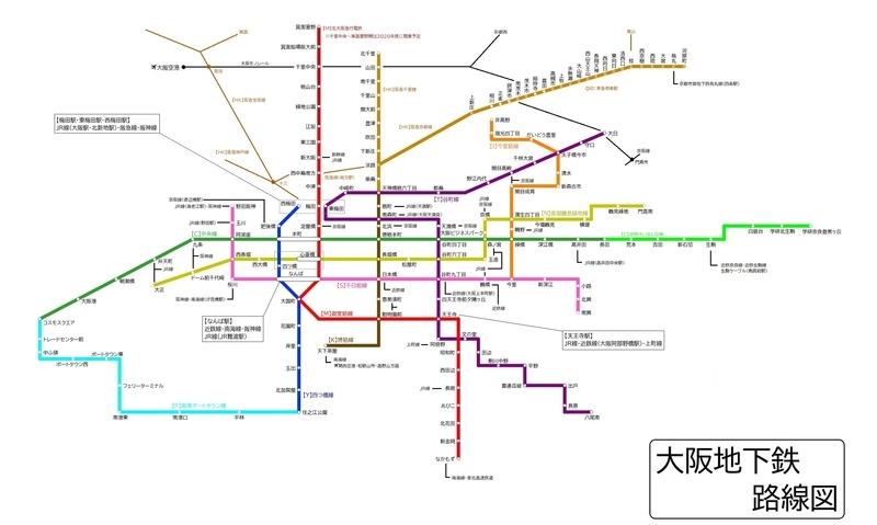 メトロ 路線 図 大阪