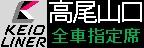 f:id:Rapid_Express_KobeSannomiya:20190923211855j:plain