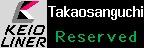 f:id:Rapid_Express_KobeSannomiya:20190923212013j:plain