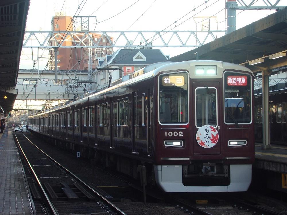 f:id:Rapid_Express_KobeSannomiya:20190927180927j:plain