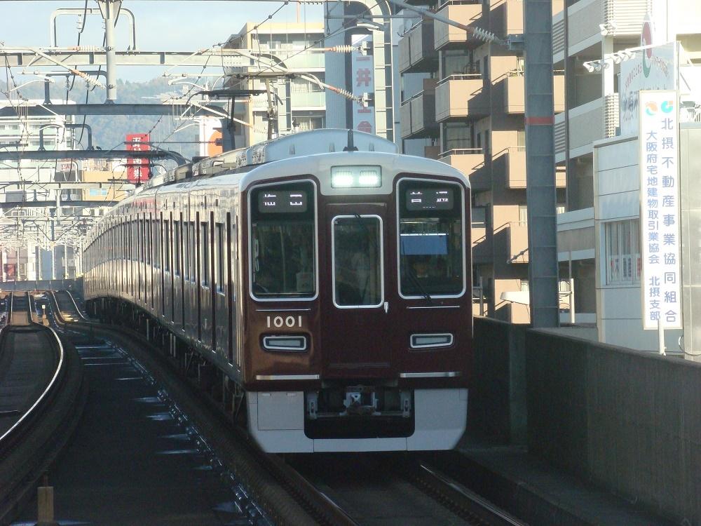 f:id:Rapid_Express_KobeSannomiya:20190927181012j:plain
