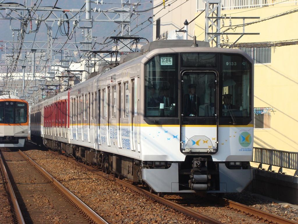f:id:Rapid_Express_KobeSannomiya:20191007213322j:plain