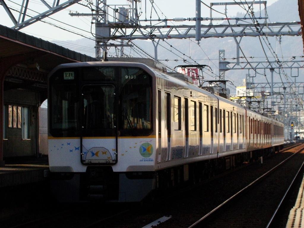 f:id:Rapid_Express_KobeSannomiya:20191014225827j:plain