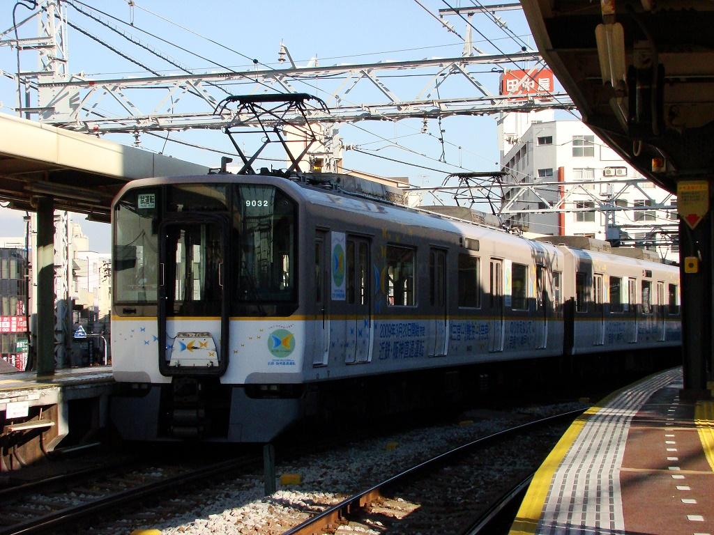 f:id:Rapid_Express_KobeSannomiya:20191025212526j:plain