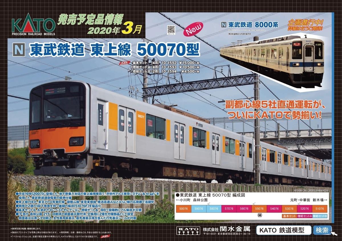 f:id:Rapid_Express_KobeSannomiya:20191108192444j:plain