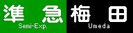 f:id:Rapid_Express_KobeSannomiya:20191109152039j:plain