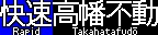 f:id:Rapid_Express_KobeSannomiya:20191110165748j:plain
