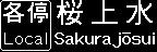 f:id:Rapid_Express_KobeSannomiya:20191112185334j:plain