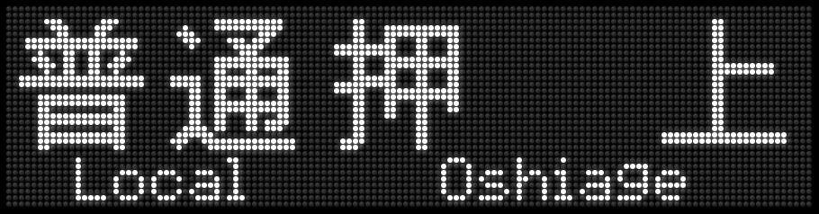 f:id:Rapid_Express_KobeSannomiya:20191118190350j:plain