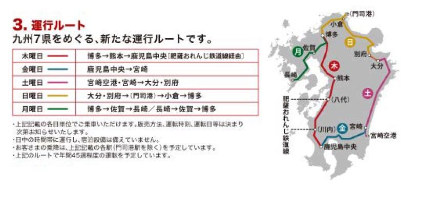 f:id:Rapid_Express_KobeSannomiya:20191121185740j:plain