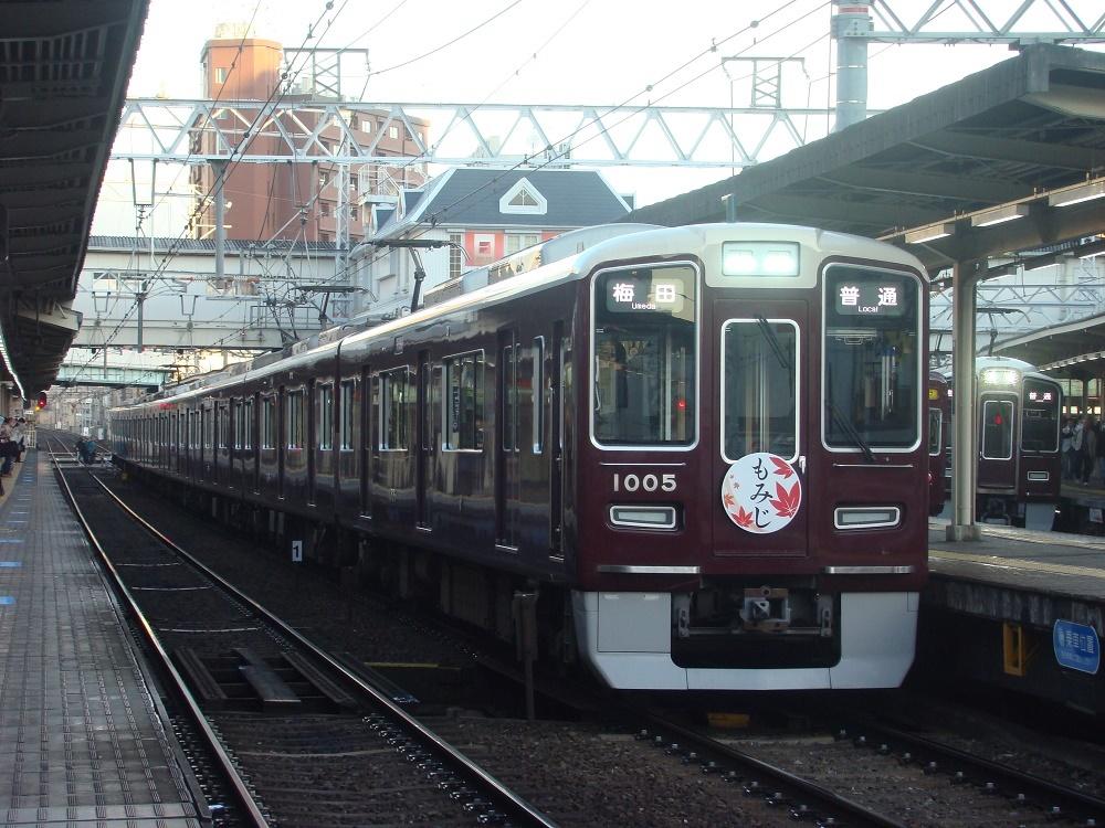 f:id:Rapid_Express_KobeSannomiya:20191121202216j:plain