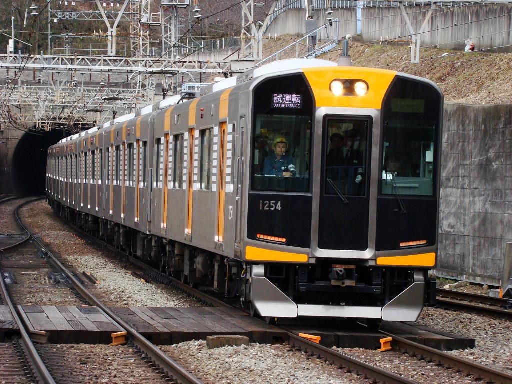 f:id:Rapid_Express_KobeSannomiya:20191124231742j:plain