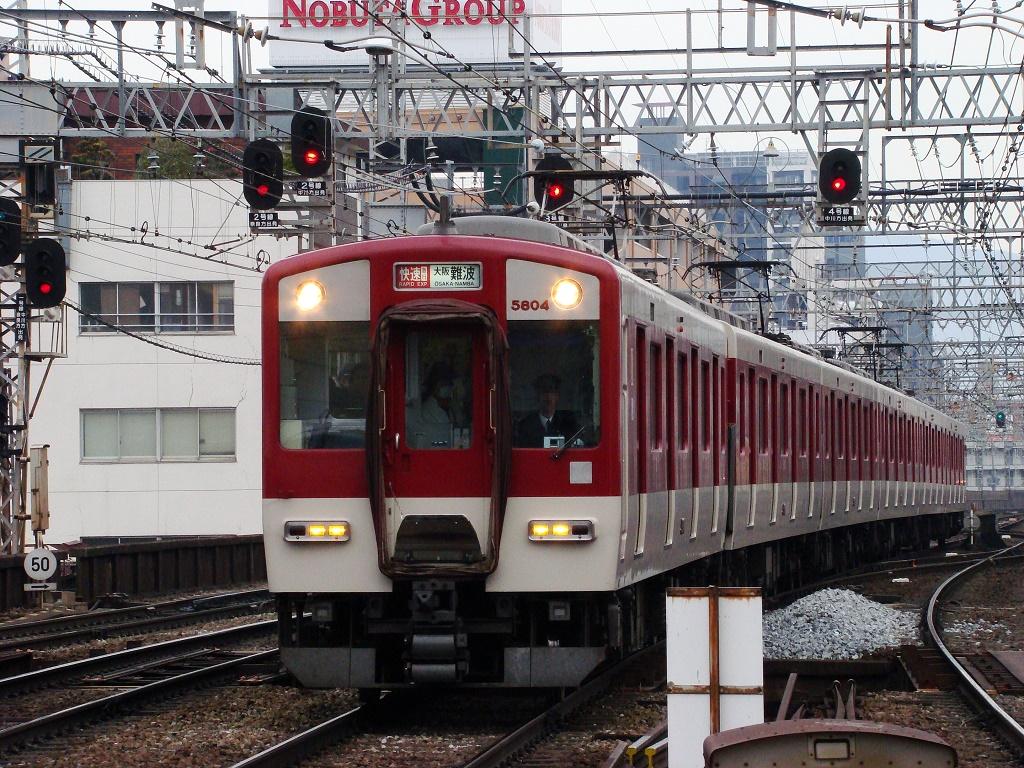 f:id:Rapid_Express_KobeSannomiya:20191127225502j:plain