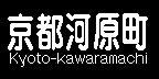 f:id:Rapid_Express_KobeSannomiya:20191205184326j:plain