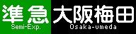 f:id:Rapid_Express_KobeSannomiya:20191210194135j:plain