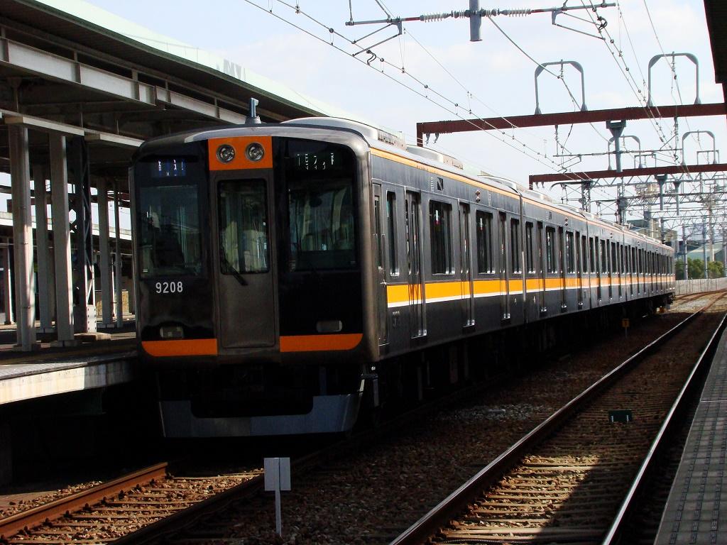f:id:Rapid_Express_KobeSannomiya:20191213225808j:plain