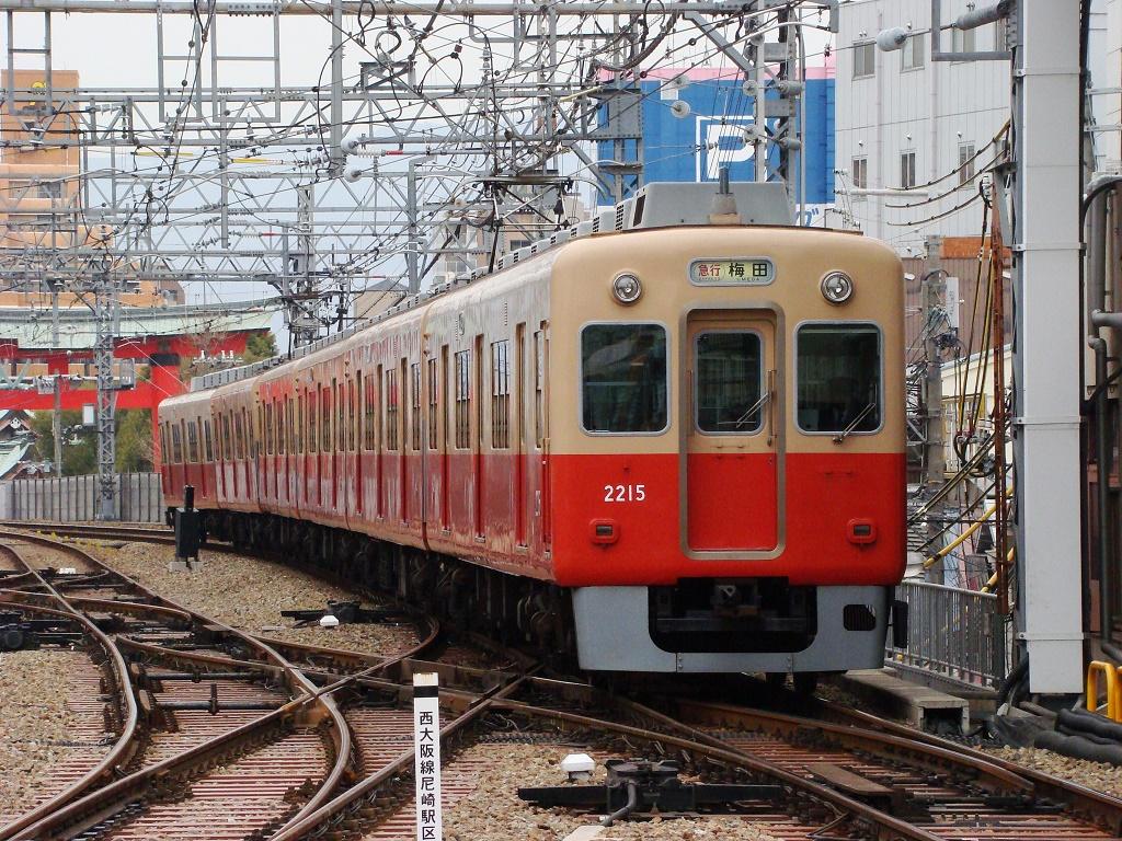 f:id:Rapid_Express_KobeSannomiya:20200111230801j:plain