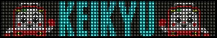 f:id:Rapid_Express_KobeSannomiya:20200113192427j:plain