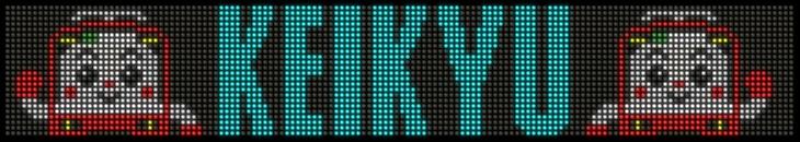 f:id:Rapid_Express_KobeSannomiya:20200113192506j:plain