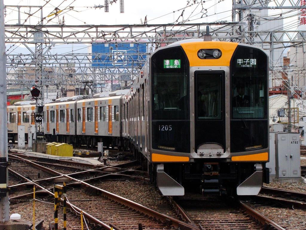 f:id:Rapid_Express_KobeSannomiya:20200113231758j:plain