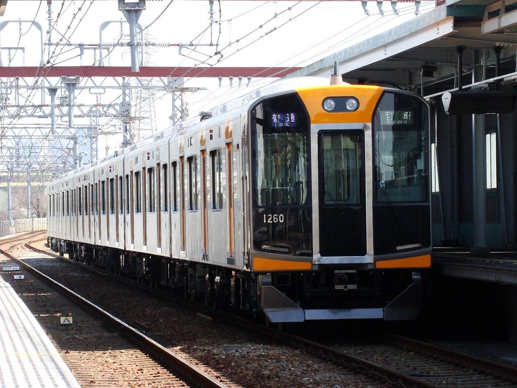 f:id:Rapid_Express_KobeSannomiya:20200116230919j:plain
