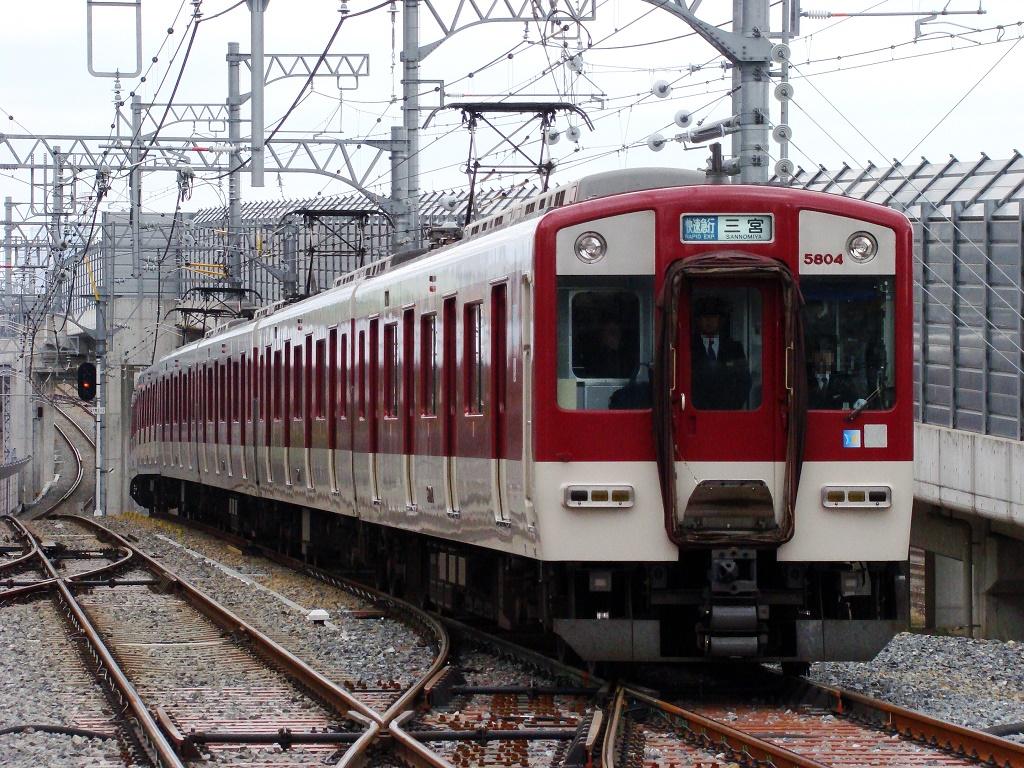 f:id:Rapid_Express_KobeSannomiya:20200210230351j:plain