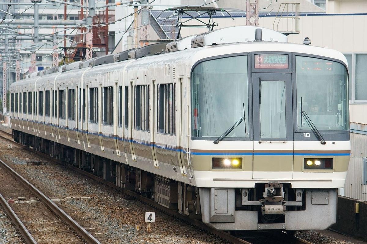 f:id:Rapid_Express_KobeSannomiya:20200219185200j:plain
