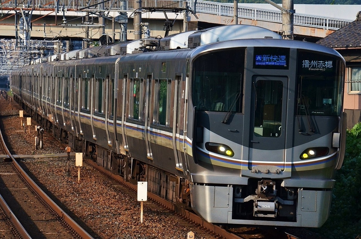 f:id:Rapid_Express_KobeSannomiya:20200219190007j:plain