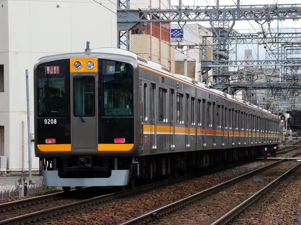 f:id:Rapid_Express_KobeSannomiya:20200320215204j:plain