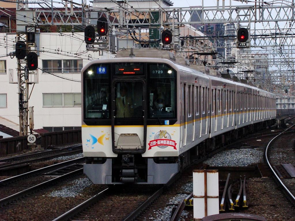 f:id:Rapid_Express_KobeSannomiya:20200405232044j:plain