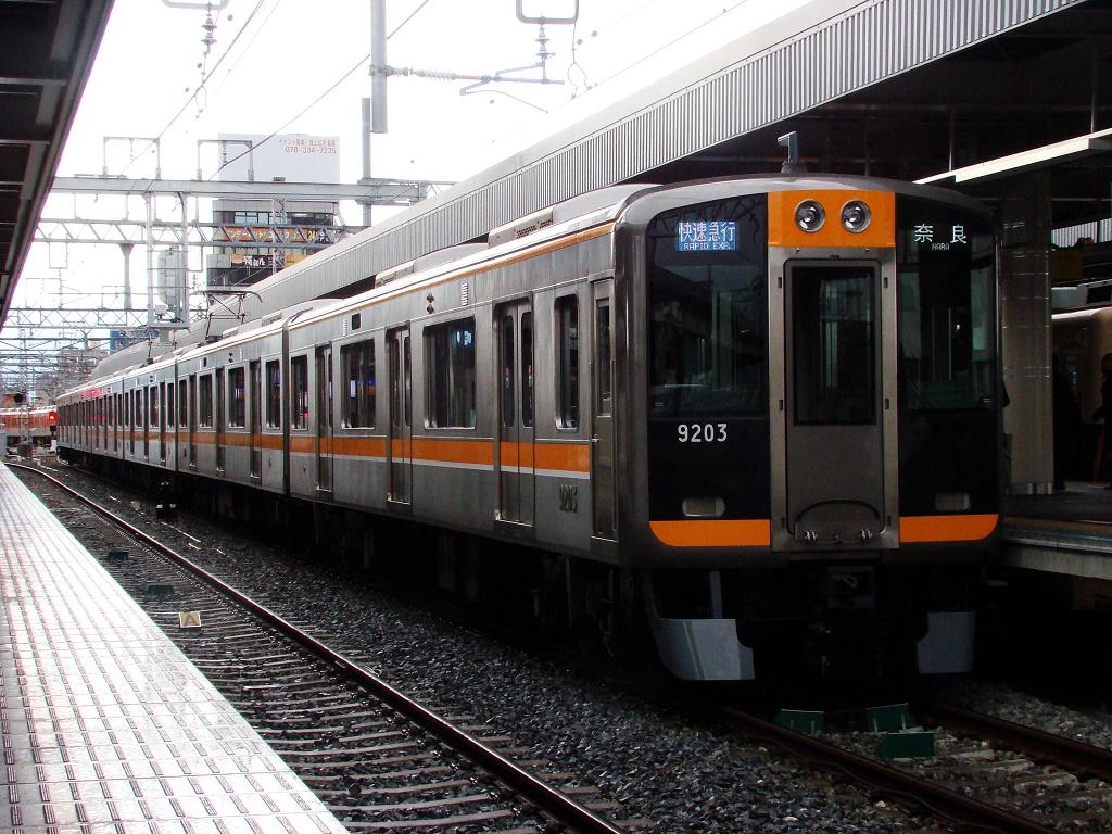 f:id:Rapid_Express_KobeSannomiya:20200420223604j:plain