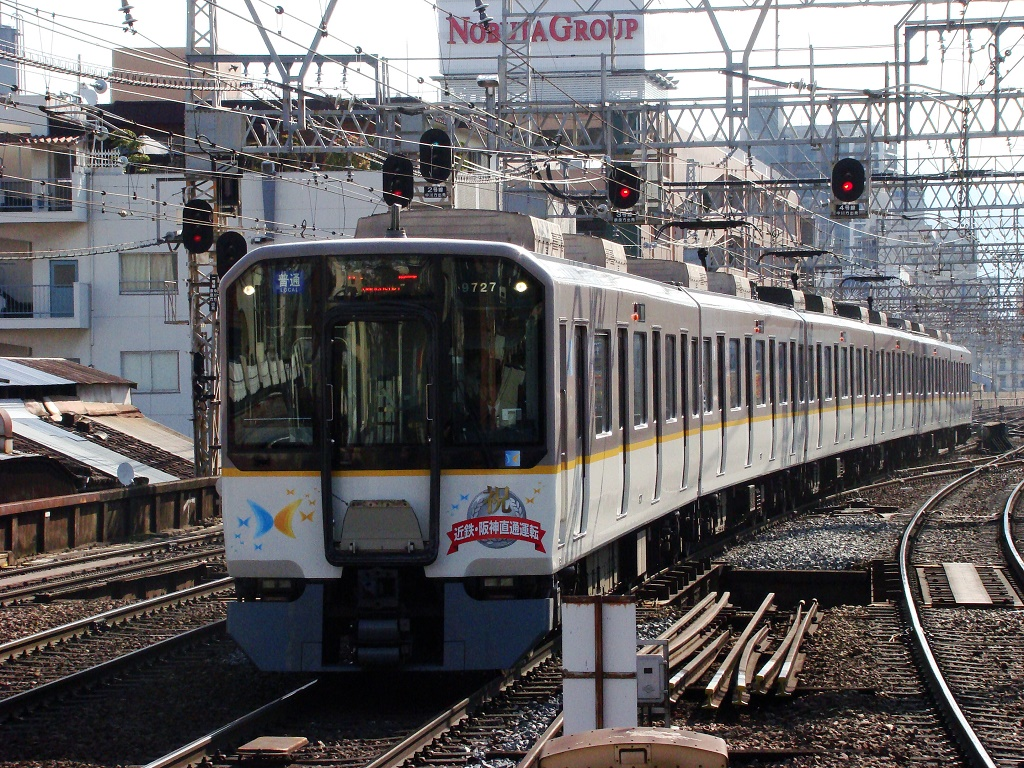 f:id:Rapid_Express_KobeSannomiya:20200421225853j:plain